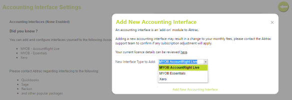 accountinginterfacesettings2